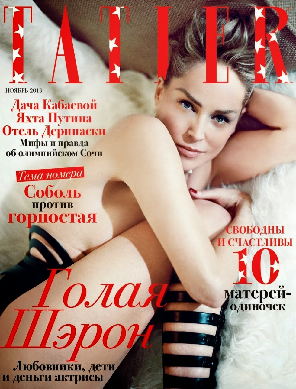 TATLER RUSSIA NOVEMBER 2013